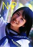 桜庭ななみ 写真集 「N・P」