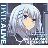 TVアニメーション「デート・ア・ライブ」ミュージック・セレクション DATE A MUSIC EXTENSION