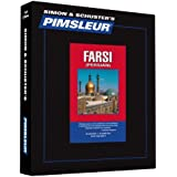 Farsi Persian, Comprehensive: Learn to Speak and Understand Farsi Persian with Pimsleur Language Programs