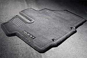 2004-2009 Nissan Quest Beige Carpeted Floor Mats 999E2-NT000BE