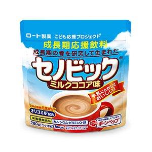セノビック ミルクココア味 280g ロート製薬 成長期応援飲料