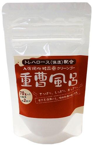 入浴用化粧品 70g入り トレハロース 配合