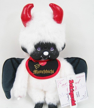 "Sekiguchi Authentic Limited Edition Monchhichi "" DEVIL"" WHITE Doll 8"" (20 cm) . FREE US SHIPPING. - 1"