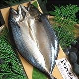 北海道 釧路さば 魚醤干し 開き 1枚 (380g) 4枚セット