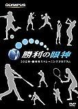 3D���́E���̎��̓g���[�j���O�v���O�����u�����̊�_�v [DVD]