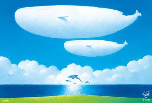 1000ピース 青い空の季節 61-303