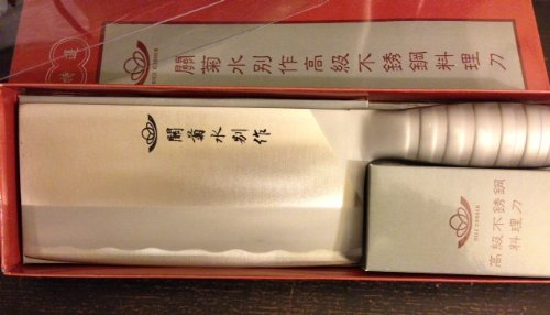 Chinese Cleaver - Stainless Steel Heavy Duty
