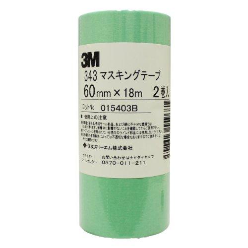 3M マスキングテープ 343 60mm×18M 2巻パック 343 60