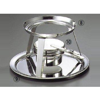 フォンデュ固型ランプ (チリ鍋スタンド セット 兼用) 18Style0(ステンレス)