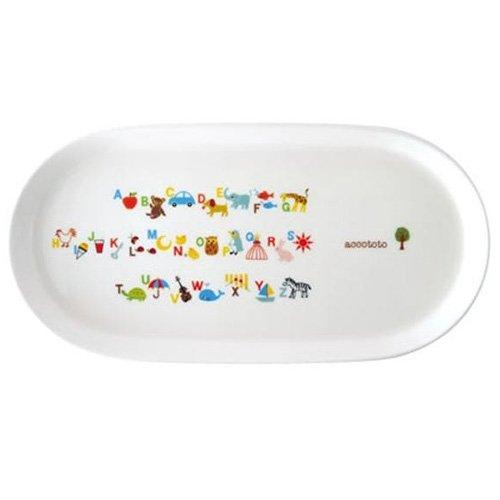 ニッコー 子供食器 アッコトト アルファベットシリーズ 27cmオーバルプレート 8210-4993