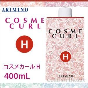 アリミノカール H 400ml