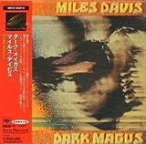 Dark Magus by Miles Davis (1997-07-21)