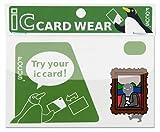 ic CARD WEAR Art 2