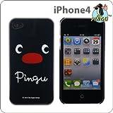 iPhone4専用★ピングーキャラクタージャケット(ピングー)PG-01A