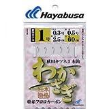 ハヤブサ わかさぎ 秋田キツネ 5本鈎 CZ002 0.8号