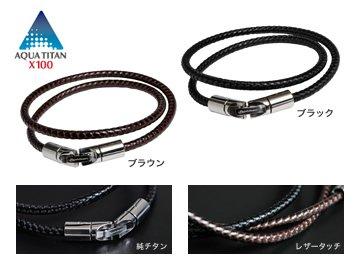 Phiten(ファイテン) RAKUWAブレスX100 レザータッチモデル ブラック・ブラウン40cm