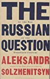 img - for The Russian Question at the End of the Twentieth Century: Toward the End of the Twentieth Century by Aleksandr Isaevich Solzhenitsyn (1995-09-01) book / textbook / text book