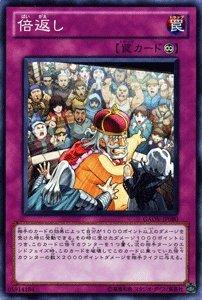 遊戯王カード 【倍返し】【ノーマルレア】 GAOV-JP080-NR 《ギャラクティック・オーバーロード》