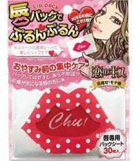 石原 恋のキス