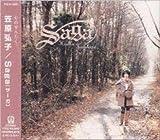 Saga(サーガ)