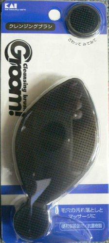貝印ブラシ ブラック HC1188