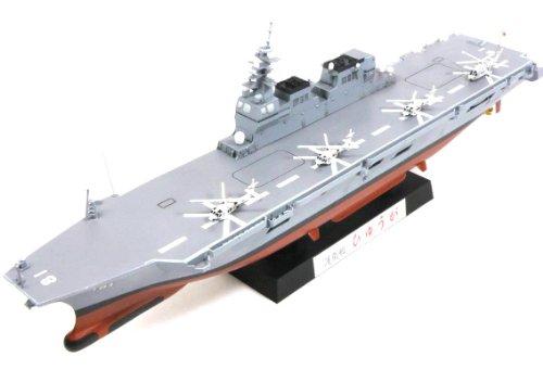 海上自衛隊 ヘリコプター搭載護衛艦 DD-181 ひゅうが フルハル/喫水線モデル選択式 (1/700 スカイウエーブシリーズ J37)