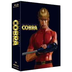 コブラ スペースパイレート Blu-ray BOX (2010)
