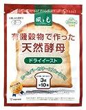 有機穀物で作った天然酵母(ドライイースト) 分包 30g(3g×10) メール便発送