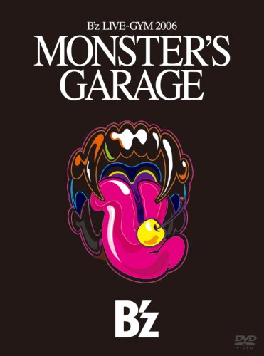 "B\'z LIVE-GYM 2006""MONSTER\'S GARAGE"" [DVD]"
