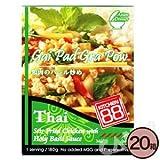 タイのガパオごはん 鶏肉バジル炒め 20個