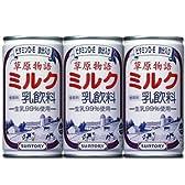 草原物語 ミルク 190g30本入×2箱/合計60本 サントリー 牛乳 草原ミルク