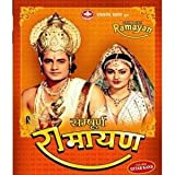 Sampurna Ramayan   Vol 1 to 20 (Episodes 1 to 152) available at Amazon for Rs.2499