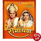 Sampurna Ramayan   Vol 1 to 20  Episodes 1 to 152  available at Amazon for Rs.3000