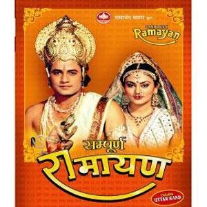 Sampurna Ramayan   Vol 1 to 20  Episodes 1 to 152  available at Amazon for Rs.3100