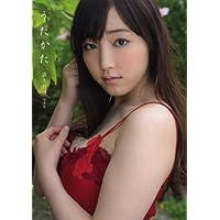 【Amazon.co.jp限定】 モーニング娘。`14 譜久村聖 写真集 『 うたかた 』 Amazon限定カバーVer.