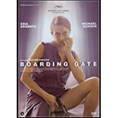 Boarding gate - Olivier Assayas