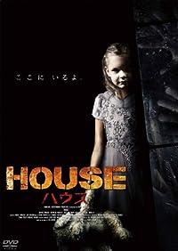 ハウス [DVD]