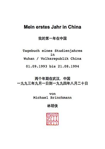 mein-erstes-jahr-in-china-tagebuch-eines-studienjahres-in-wuhan-volksrepublik-china-01091993-bis-210