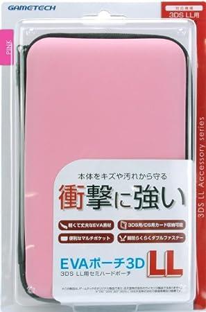 3DSLL用セミハードポーチ『EVAポーチ3DLL(ピンク)』