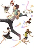 セルフ(4) (ビッグコミックス)