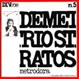 Metrodora by Demetrio Stratos (2002-08-02)