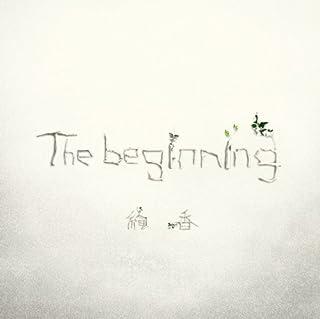 The beginning【豪華ブックレット写真集付属】(初回生産限定盤)(DVD付)