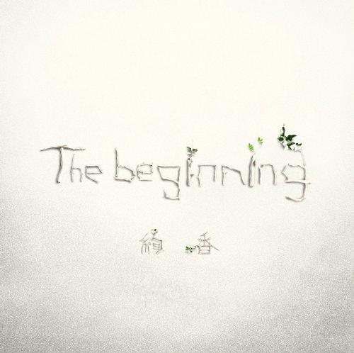 The beginning(DVD+豪華ブックレット写真集付)