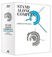 攻殻機動隊 STAND ALONE COMPLEX Blu-ray Disc BOX:SPECIAL EDITION