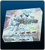 "Fuerza de voluntad 14041""vingolf 2Valkyria Chronicles Box Set"