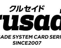 クルセイド 聖闘士星矢 オメガ [SSオメガ-01] (BOX)