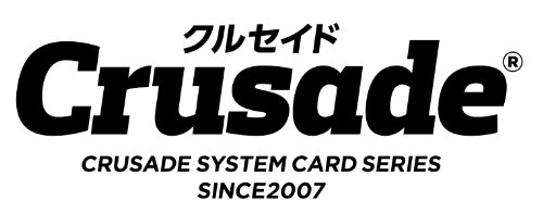 クルセイド 非公認戦隊 アキバレンジャー [HAC-01B] (BOX)