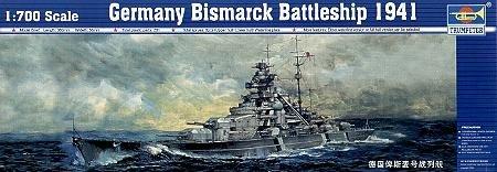 1/700 Germ Battleship Bismarck