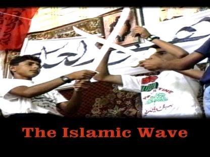 The Islamic Wave
