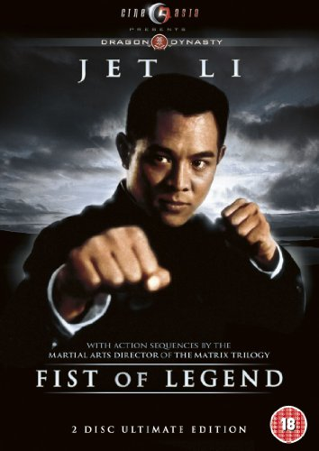 Fist Of Legend [DVD] [1994]